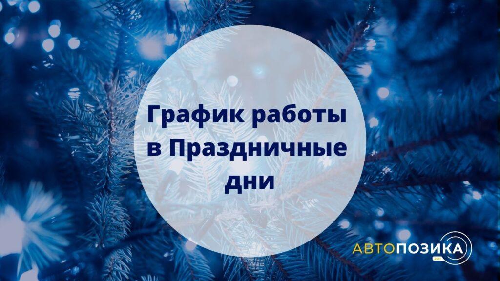 Автоломбард в Киеве